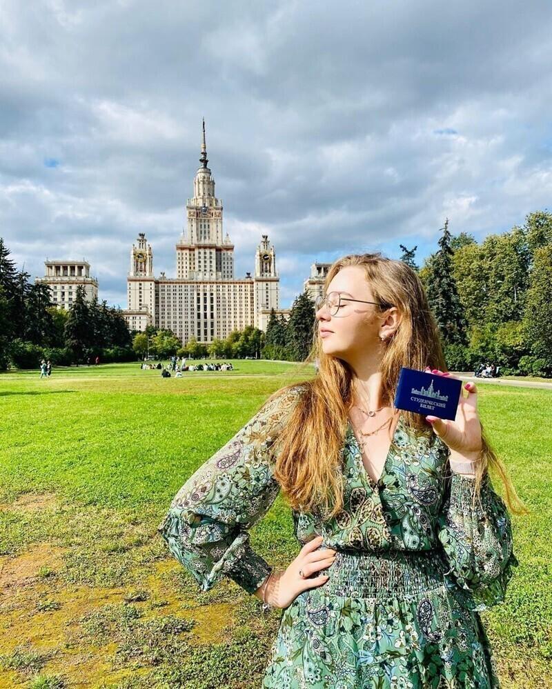 МГУ, Москва