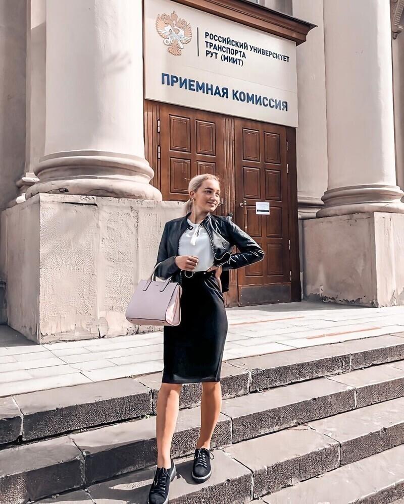 Российский Университет Транспорта РУТ МИИТ