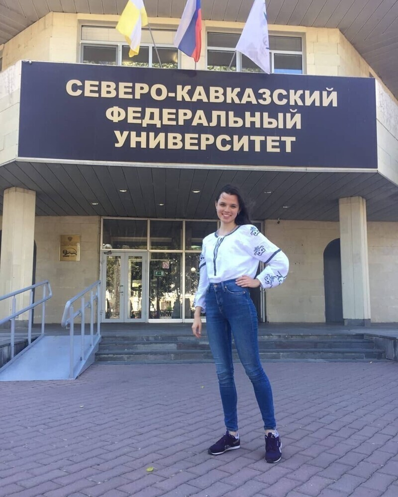СКФУ, Ставрополь