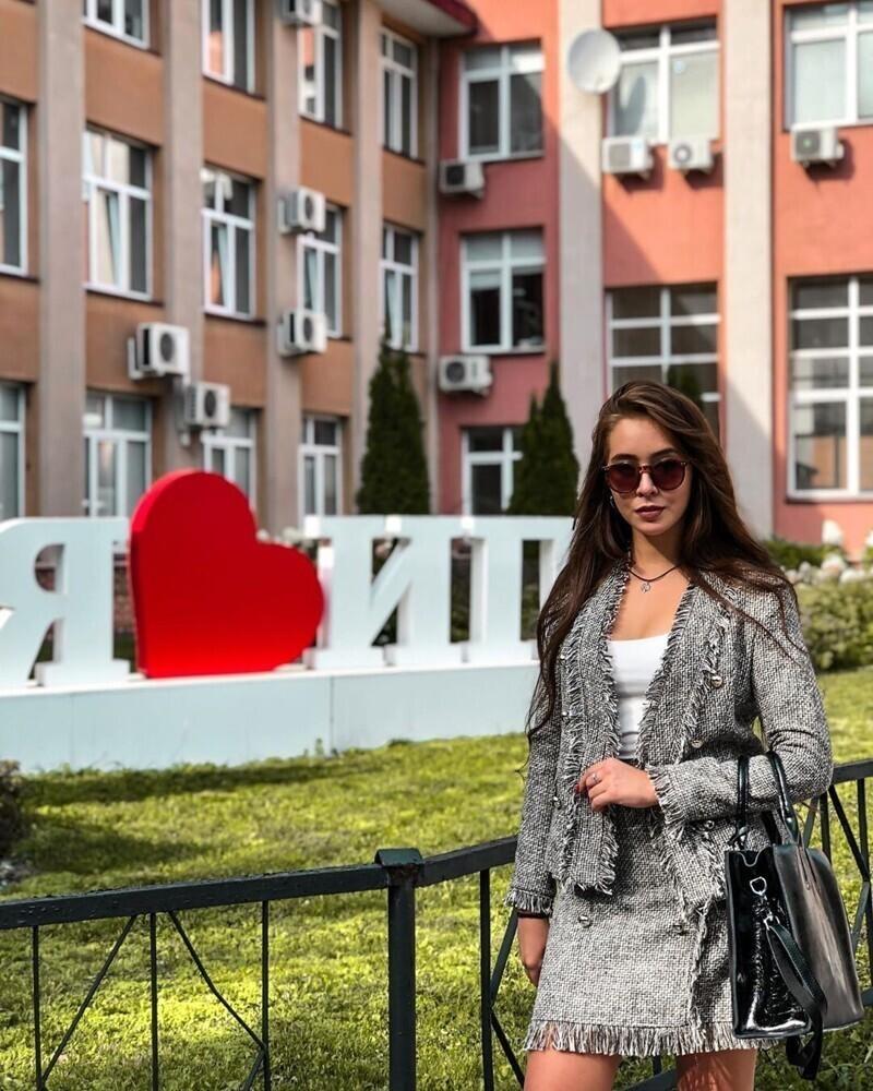Башкирский государственный университет, Уфа