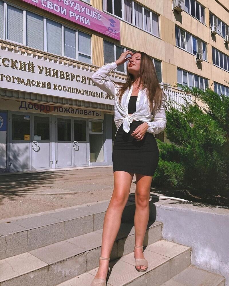 Волгоградский кооперативный институт