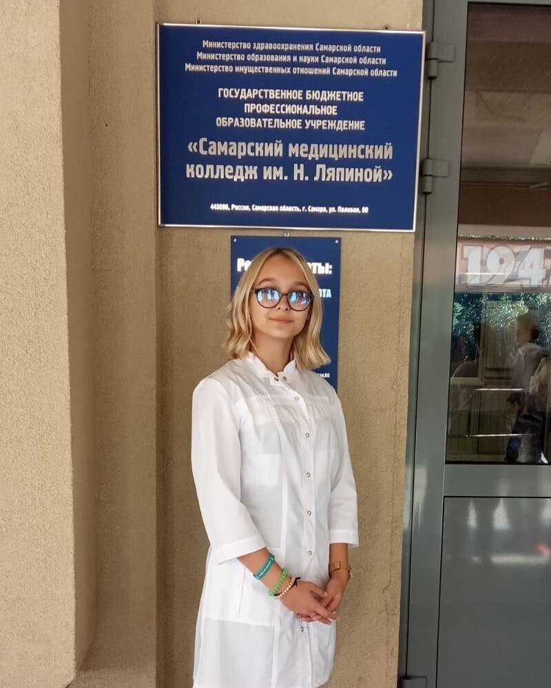Самарский медицинский колледж им. Н. Ляпиной