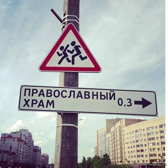 Это знак