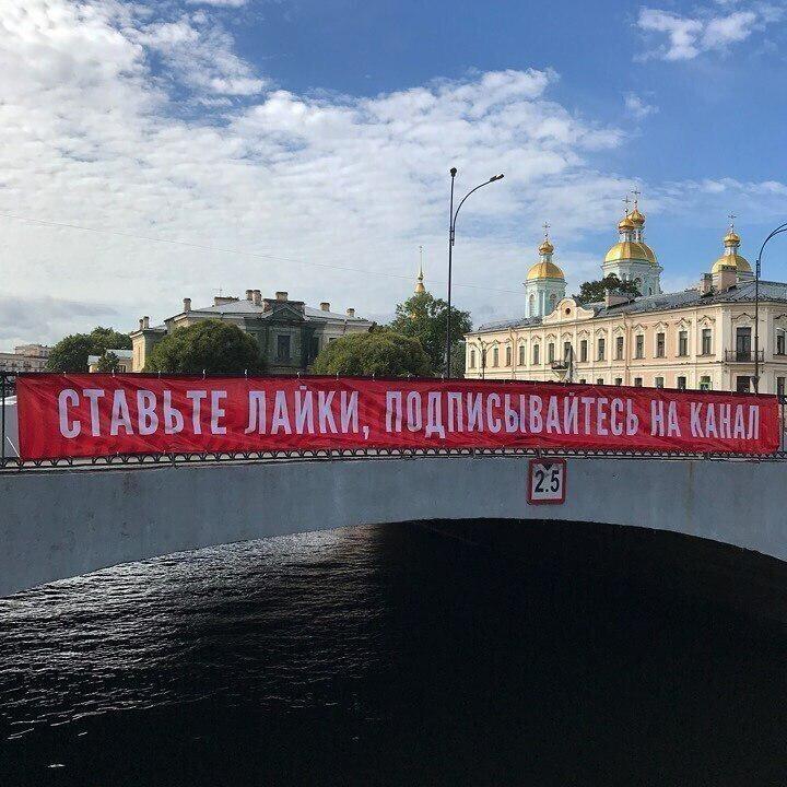 Питер, канал Грибоедова