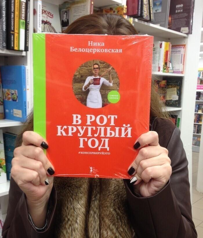 Ассортимент в книжных магазинах сейчас просто шикарный