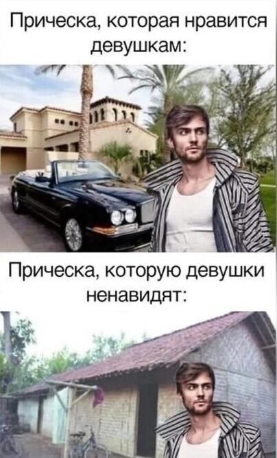 Многие мужчины уверены, что алчность погубила многих девушек
