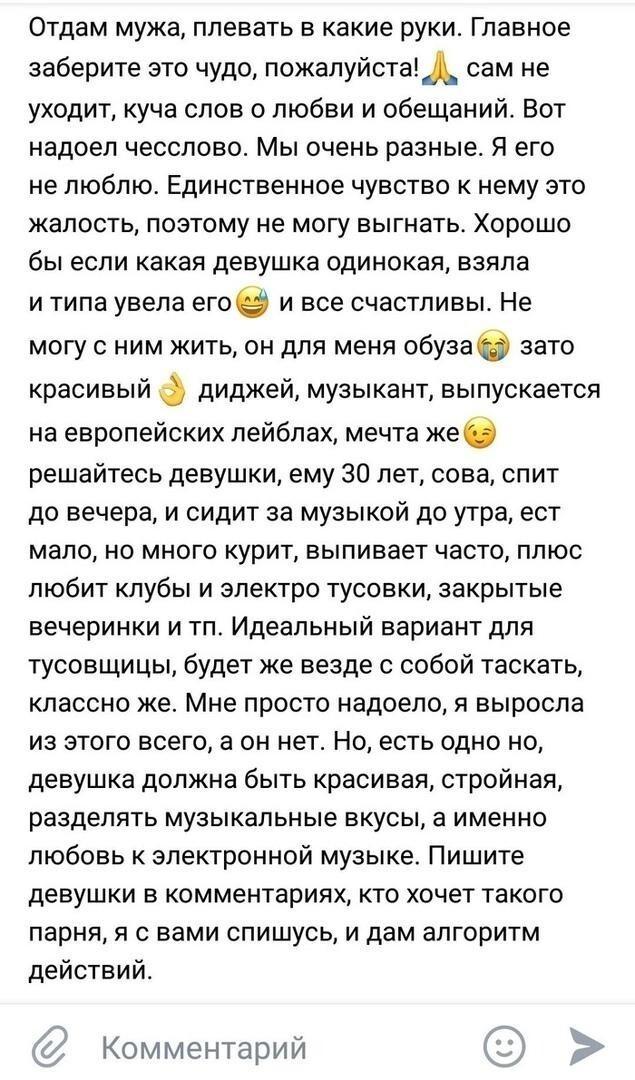 Хорошая попытка )))