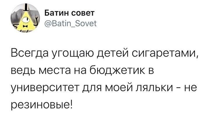 Снова в школу )