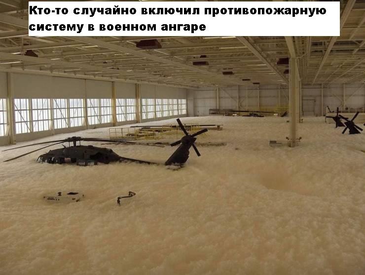 Вертолеты со сливками