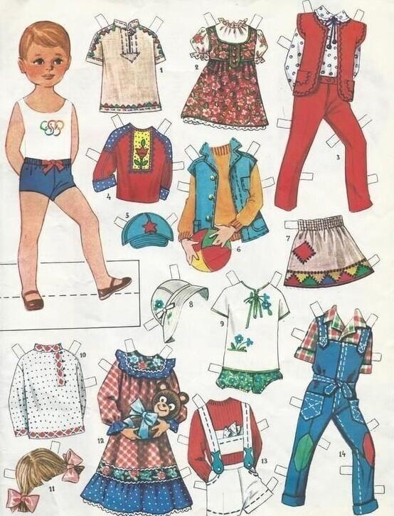 Одежду было легко поменять, если нет новой, то просто вырезали из какого-нибудь журнала, который валялся дома