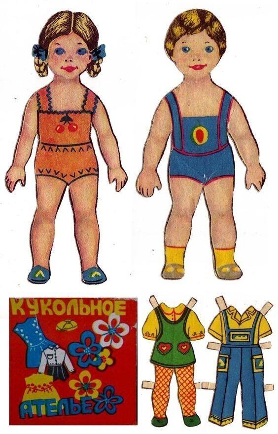 Они были популярны еще и потому, что стоили дешевле обычных кукол, к которым требовались различные принадлежности: кухни, тарелки, одежда