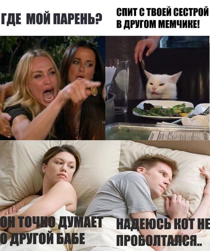 Идеальное сочетание двух мемов )