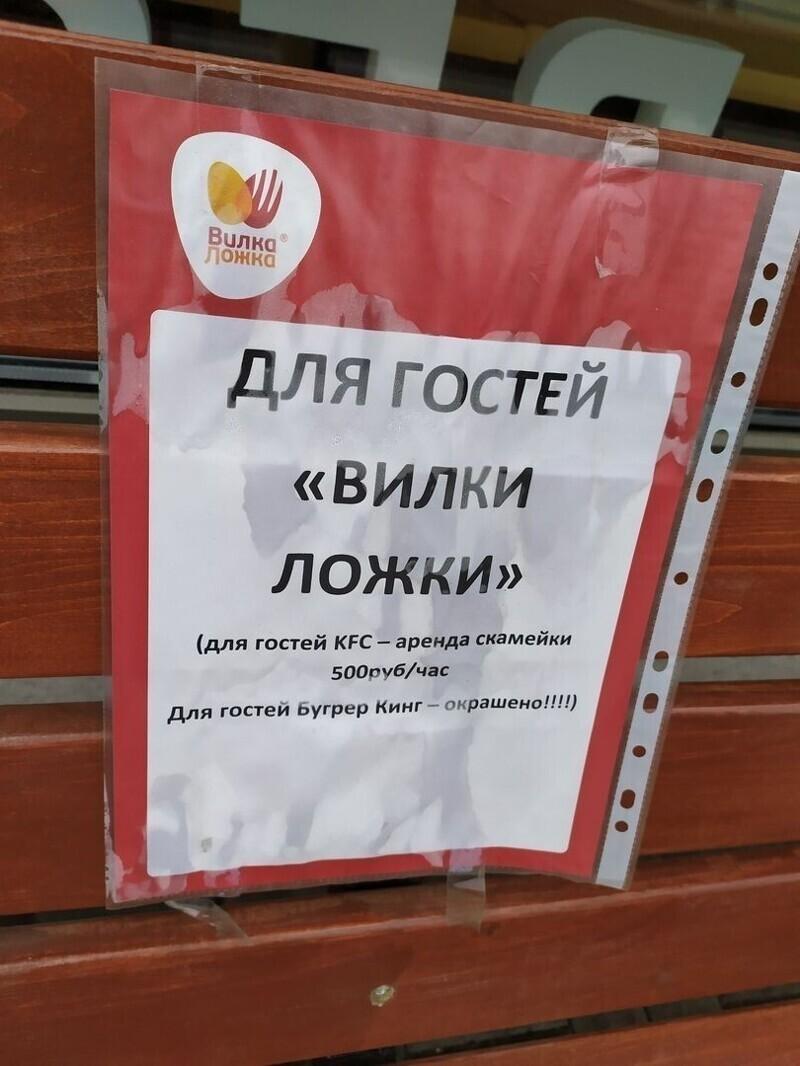 Вывод: сотрудники кафе иресторанов необязаны пускать в туалетлюбогопрохожего с улицы, и подавать стакан воды тоже