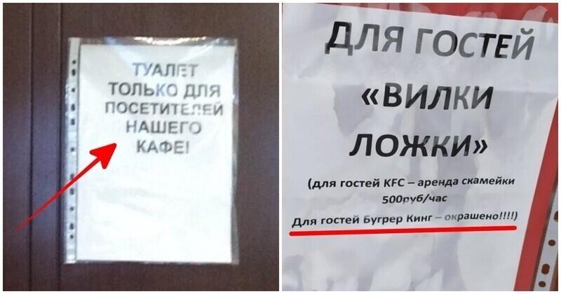 Туалеты в России: доступные и не очень
