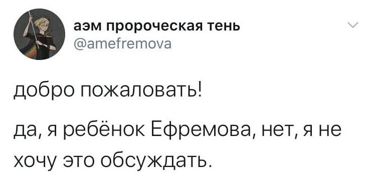 Закрепленный твит в ленте