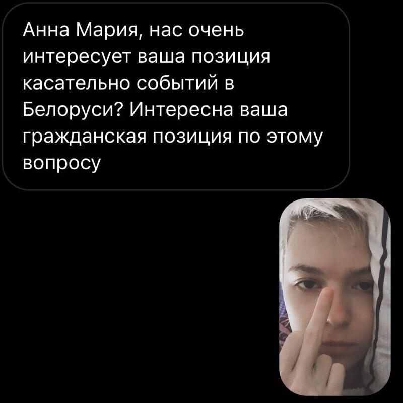 Дочка Ефремова, за которой гоняются СМИ