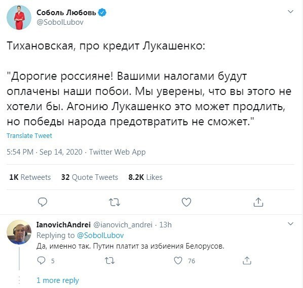 Соратники Алексея Навального в своем репертуаре