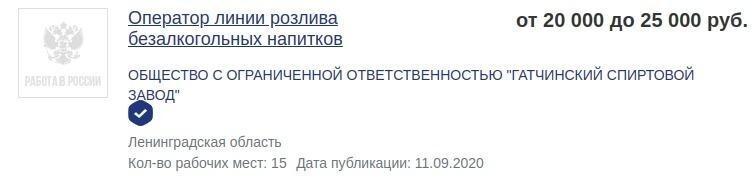 И по факту... от 20 000 до 25 000 рублей.