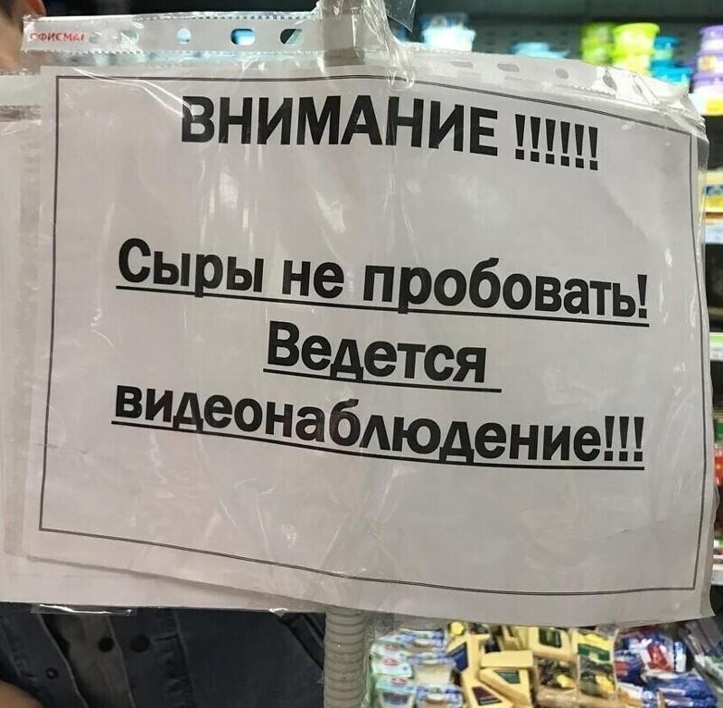 Дегустаторов в магазине развелось