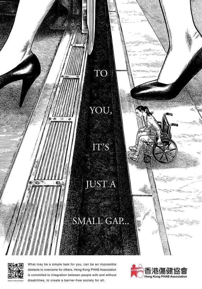 """""""Для вас это всего лишь небольшая выемка"""""""