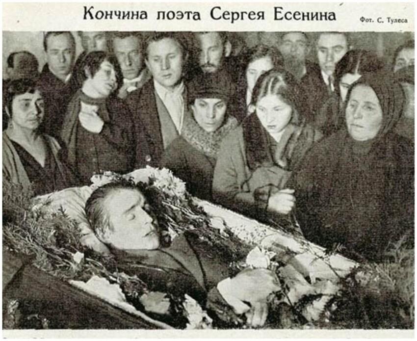 Впрочем, посмертное фото, напечатанное в газете - обычная практика того времени. Сергей Есенин