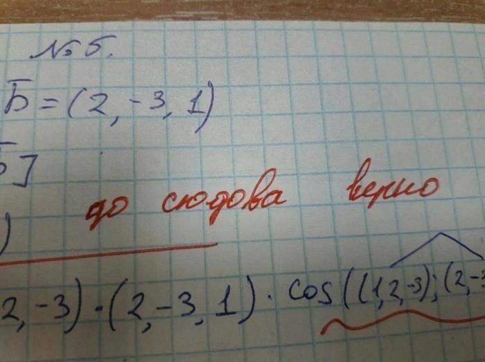 Но если у Баскова были такие учителя, то все понятно