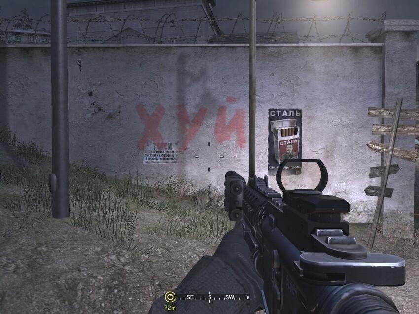 Call of Duty 4: Modern Warfare - практически в каждой части есть подобная надпись где-то в локациях