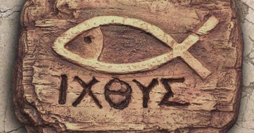 Символы, которые раньше несли другой смысл
