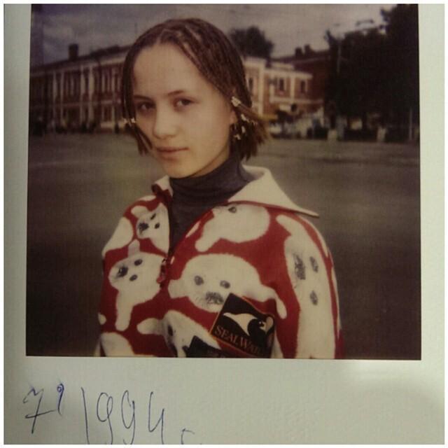 Год 1994