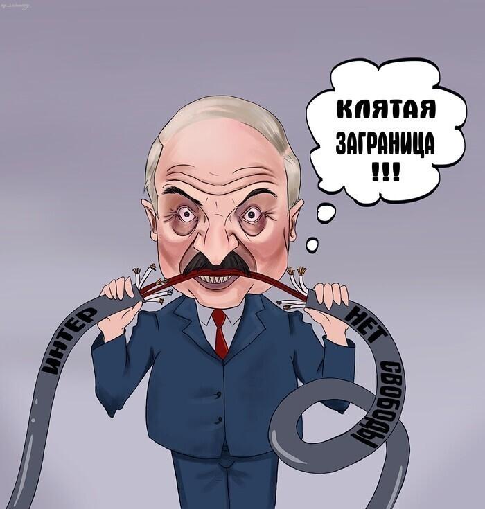 В Беларуси еще и интернет отключали. Если верить художникам, то выглядело это примерно так