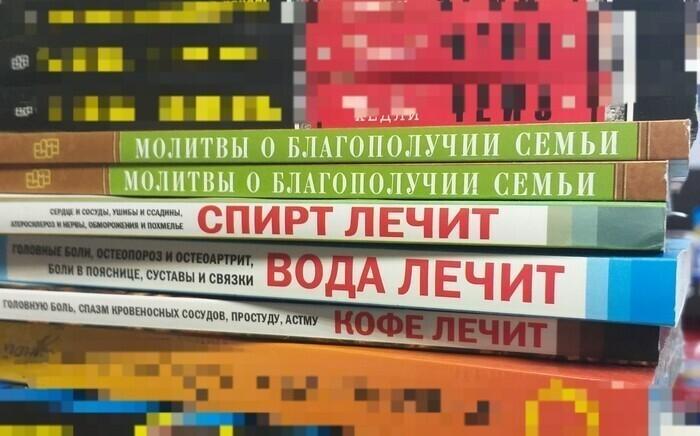 Почта России - конкурент аптеки