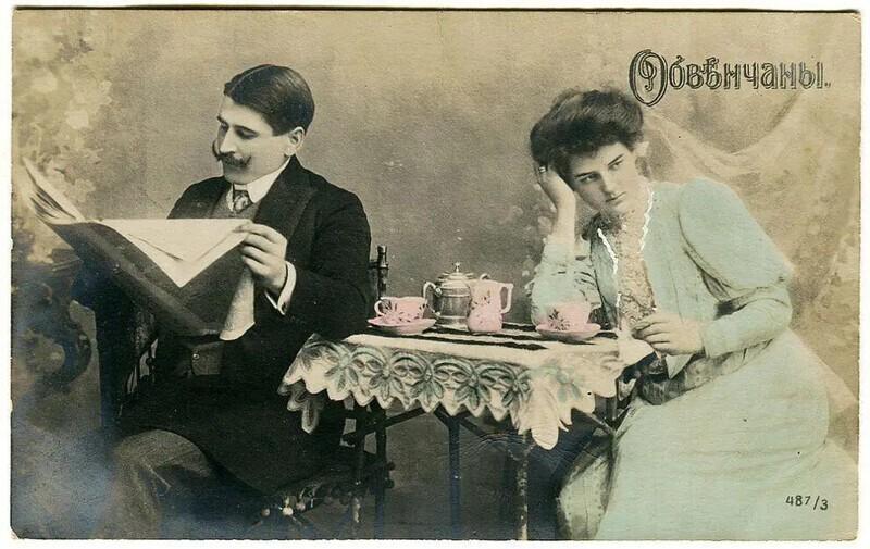 А вот еще помолвленные. Этих вот оженили.