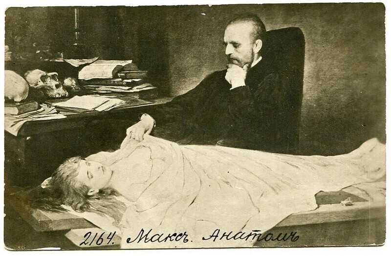 Еще пара анатомов: популярный был сюжет в открытках…