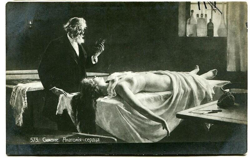 Или вот представьте себе — вы получаете от милого друга открытку с тревожным сюжетом «Анатомия сердца»: задумчивый анатом стоит над нагим женским телом и держит в руке ее сердце. Любуется в пенсне.