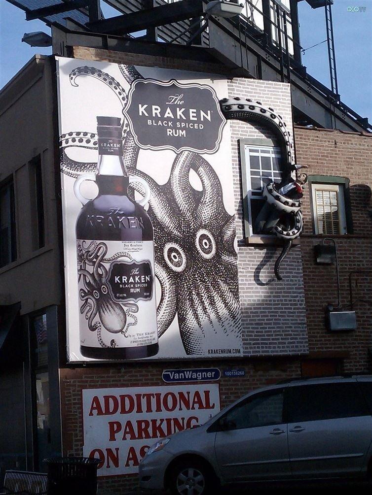 Реклама черного рома Kraken