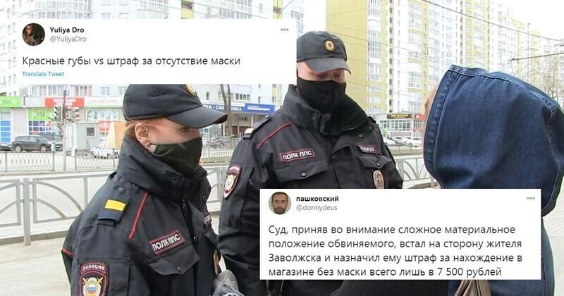 Соцсети оценили рейды полиции на безмасочных ковиддисидентов