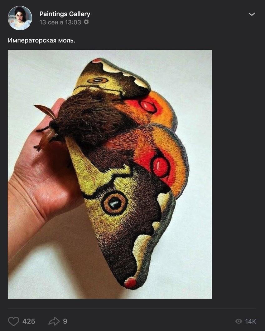 И еще одна игрушка от Юми Окита, в которой видят реальное насекомое