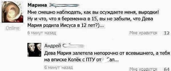 14. Жиза
