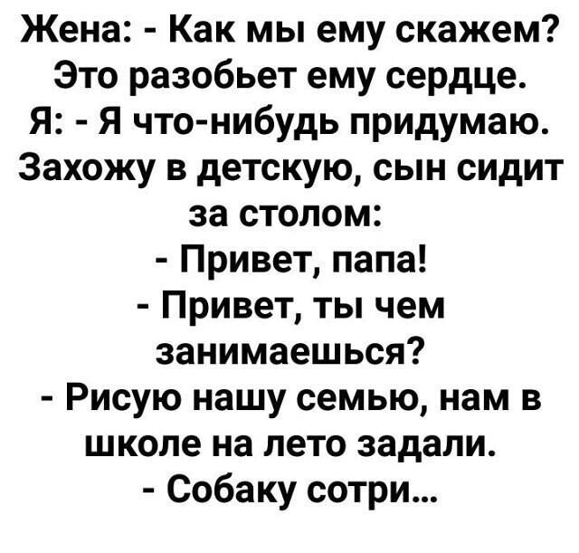 15. Анекдот в тему!