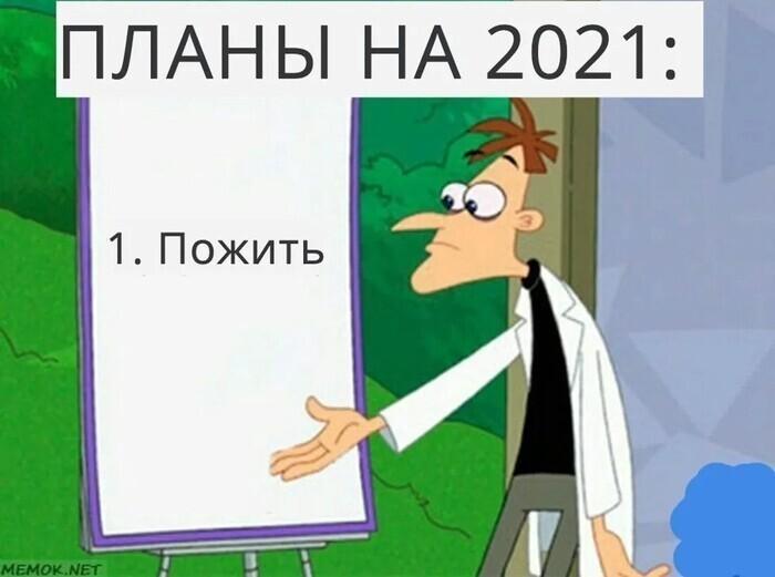 10. 2020 год нас многому научил
