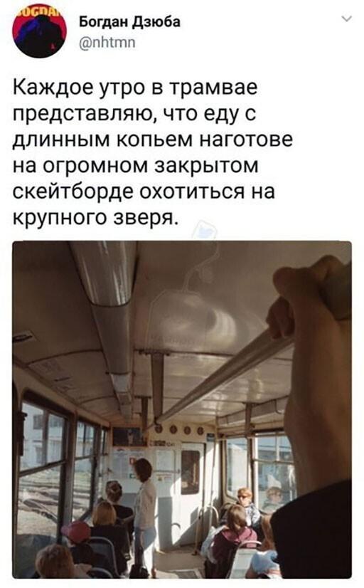 """Фотоприколы для повышения настроения: """"Пандемии назло"""""""