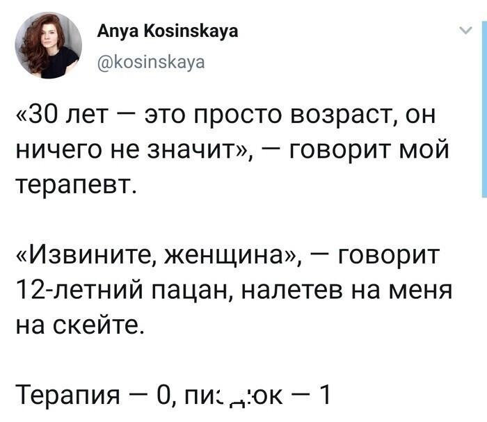 10. Жиза
