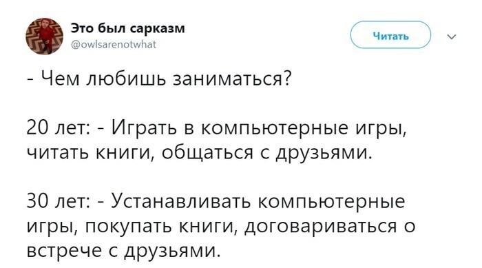 """11. Жизнь делится на """"До"""" и """"После"""""""