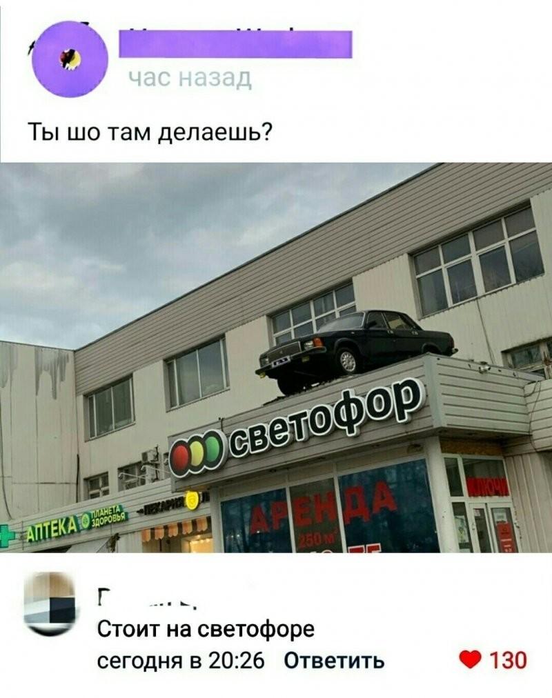 "17 фото на тему ""юмор за рулём"""