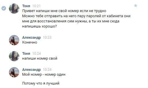 Лихо )))