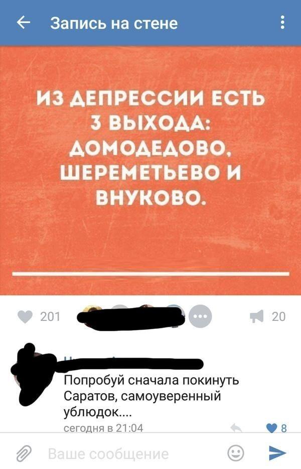 Ну как бы да )))