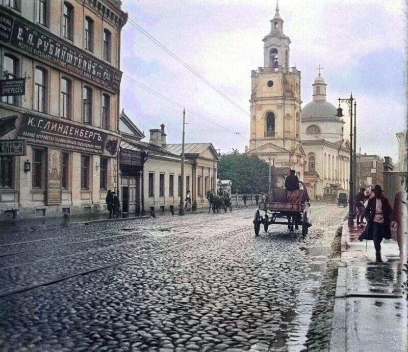 Мясницкая ул., 1920-е гг.