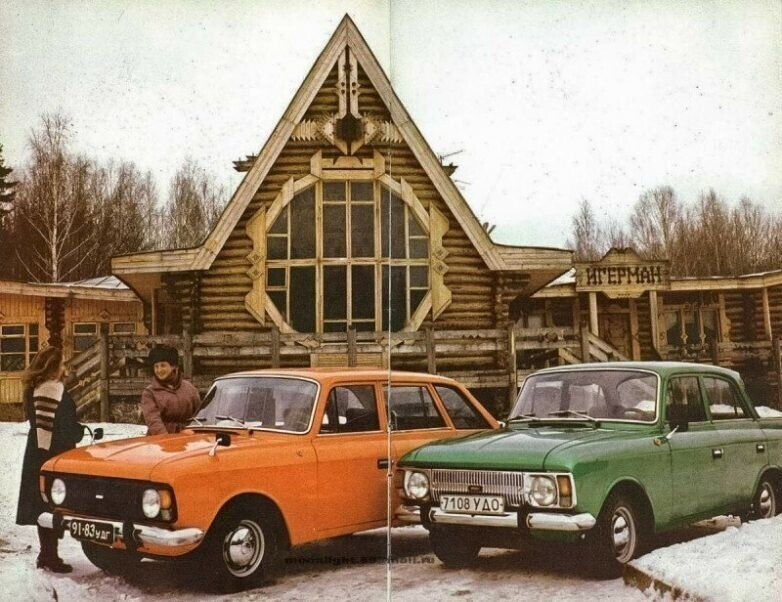 Продукция Ижмаш у ресторана «Игерман», Ижевск, 1982 год