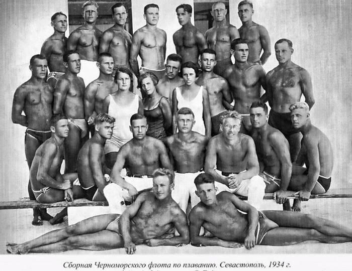 Сборная черноморского флота по плаванию. 1934г