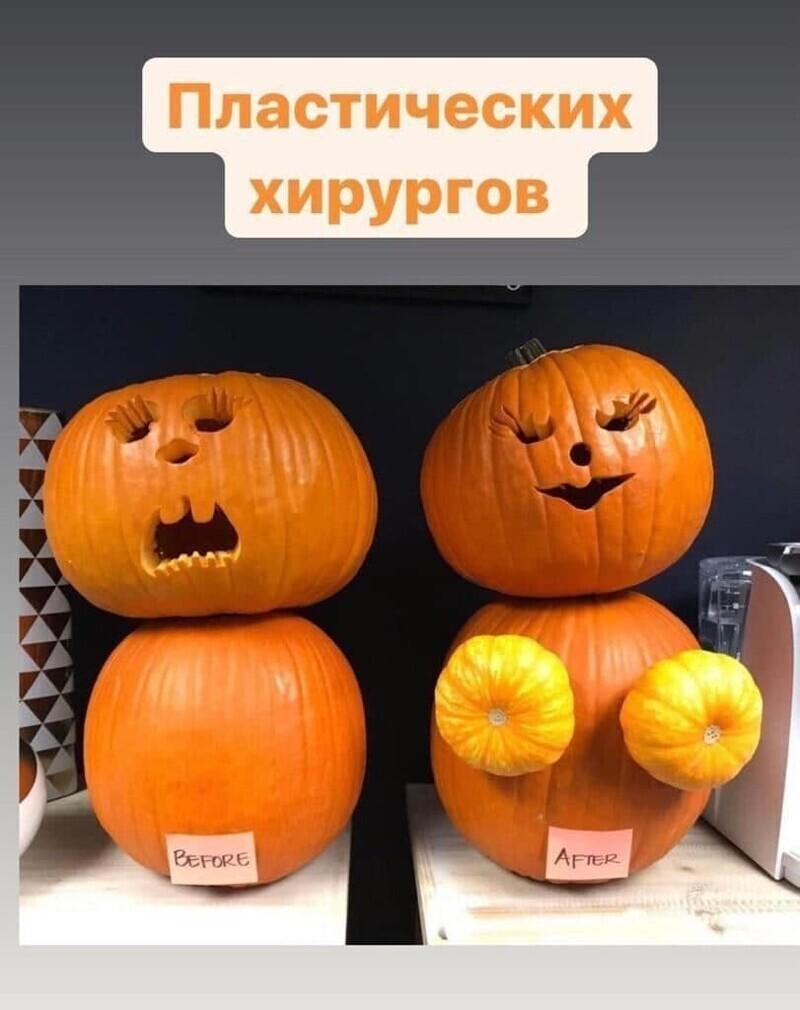 Украшения на Хэллоуин, стилизованные под врачей разных специализаций